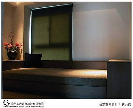 黃公館PDF_頁面_07.jpg