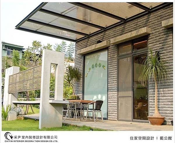 居家住宅設計  客廳設計 餐廳設計 主臥設計 櫥櫃設計 系統櫃設計 系統家具