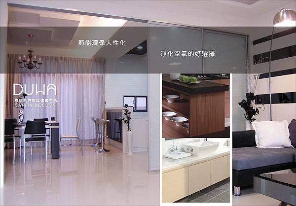 朵瓦系統櫥櫃 系統家具
