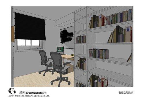 中部系統櫃家具-系統櫃設計-書櫃收納櫃-老屋翻新-居家規劃