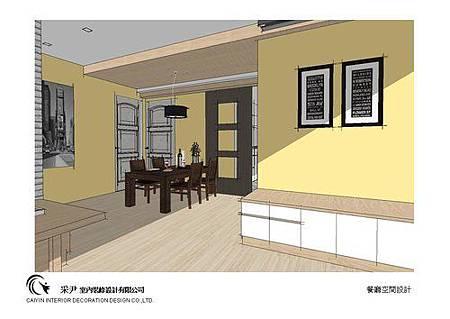 中部系統櫃家具-系統櫃設計-書櫃收納櫃-老屋翻新-居家規劃 (2)