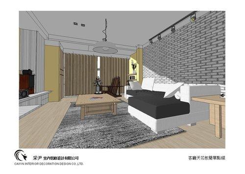 中部系統櫃家具-系統櫃設計-書櫃收納櫃-老屋翻新-居家規劃 (3)