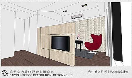 台中室內設計-居家系統櫃-客廳設計-收納規劃 (3)