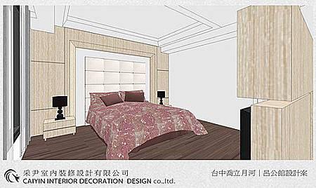 台中室內設計-居家系統櫃-客廳設計-收納規劃 (5)