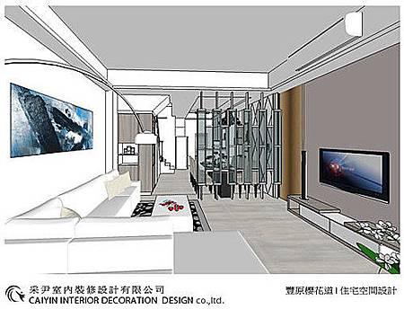 系統櫃 電視牆裝潢 玄關設計 (3).jpg