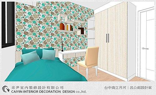 台中室內設季居家裝潢 臥室裝潢 天花板裝潢 (1).jpg