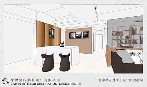 台中室內設季居家裝潢 臥室裝潢 天花板裝潢 (2).jpg