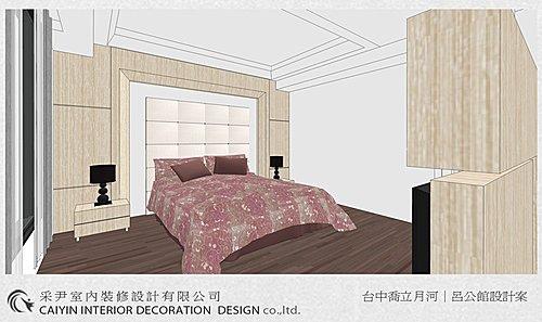 台中室內設季居家裝潢 臥室裝潢 天花板裝潢 (5).jpg