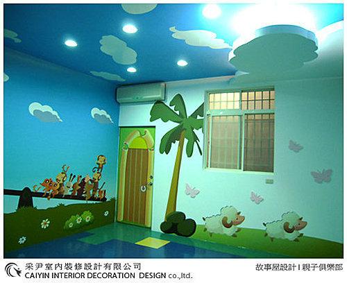 故事屋設計 雲朵天花板裝潢 店面設計 系統櫥櫃 兒童房設計 幼兒遊戲區 (2).jpg