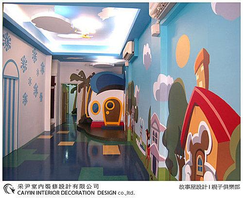 故事屋設計 雲朵天花板裝潢 店面設計 系統櫥櫃 兒童房設計 幼兒遊戲區 (6).jpg