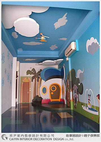 故事屋設計 雲朵天花板裝潢 店面設計 系統櫥櫃 兒童房設計 幼兒遊戲區 (4).jpg