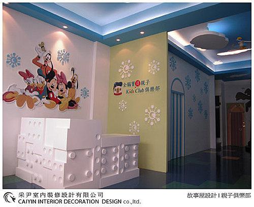 故事屋設計 雲朵天花板裝潢 店面設計 系統櫥櫃 兒童房設計 幼兒遊戲區 (8).jpg