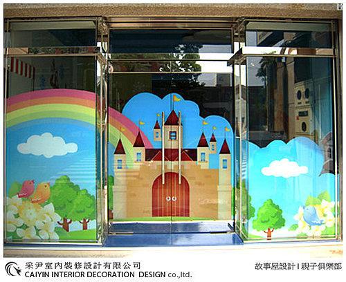 故事屋設計 雲朵天花板裝潢 店面設計 系統櫥櫃 兒童房設計 幼兒遊戲區 (7).jpg