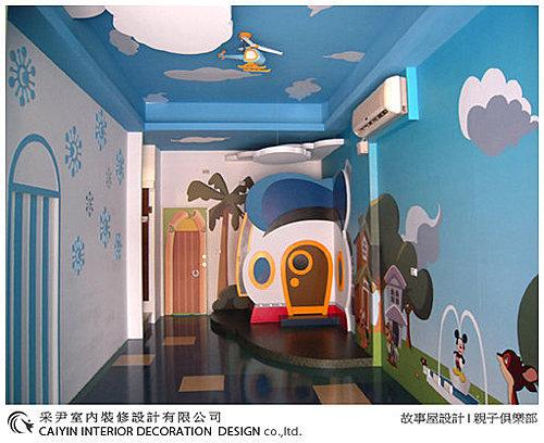 故事屋設計 雲朵天花板裝潢 店面設計 系統櫥櫃 兒童房設計 幼兒遊戲區 (12).jpg