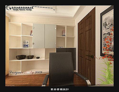 台中室內設計 系統櫃 書櫃設計 (2).jpg