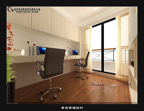 台中室內設計 系統櫃 書櫃設計 (1).jpg