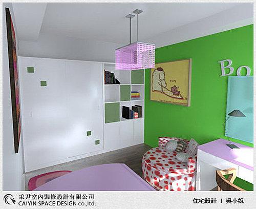 系統櫃 櫥櫃設計 居家裝潢 室內設計 (2).jpg