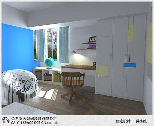 系統櫃 櫥櫃設計 居家裝潢 室內設計 (4).jpg