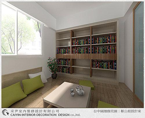 系統櫃 櫥櫃設計 居家裝潢 室內設計 (7).jpg