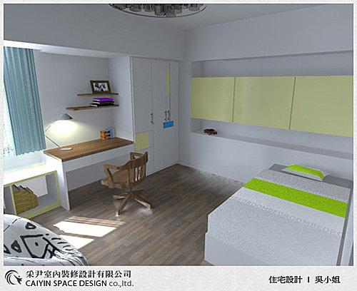 系統櫃 櫥櫃設計 居家裝潢 室內設計 (10).jpg