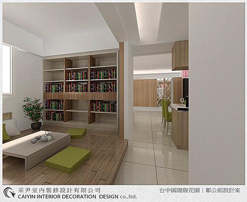 系統櫃 櫥櫃設計 居家裝潢 室內設計 (13).jpg