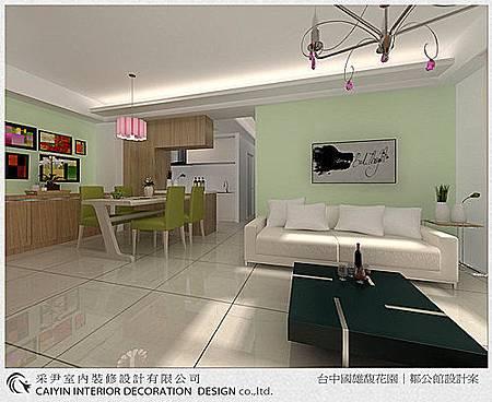 裝潢設計 書櫃設計 系統櫃設計 屏風設計 客廳設計 餐廳設計 (6).jpg
