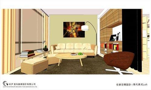 裝潢設計 書櫃設計 系統櫃設計 屏風設計 客廳設計 餐廳設計 (5).jpg