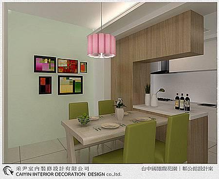 裝潢設計 書櫃設計 系統櫃設計 屏風設計 客廳設計 餐廳設計 (9).jpg