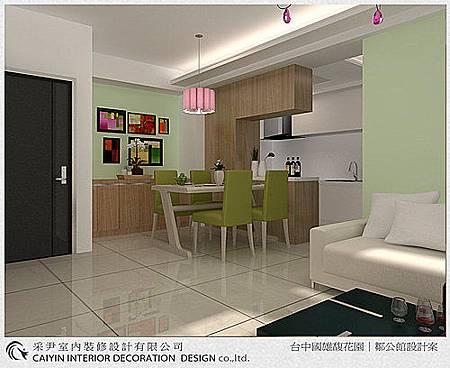 裝潢設計 書櫃設計 系統櫃設計 屏風設計 客廳設計 餐廳設計 (11).jpg