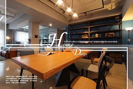 國泰上品硯loft工業風2.jpg