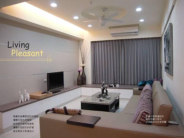 惠宇清寬10D 李先生.jpg