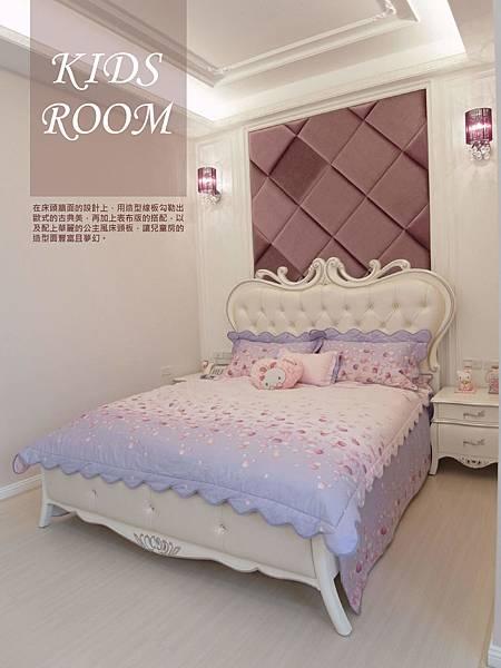豐原張先生 小孩房設計 歐式古典.jpg