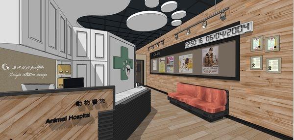 動物醫院室內設計 櫃台設計 造型天花板設計.jpg