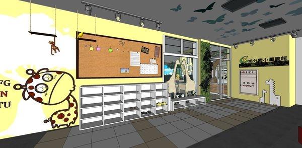 圖書館空間室內設計 大門路口LOGO設計.jpg