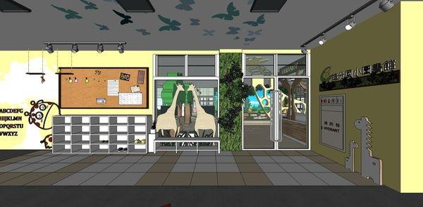 圖書館空間室內設計 大門入口設計 (2).jpg