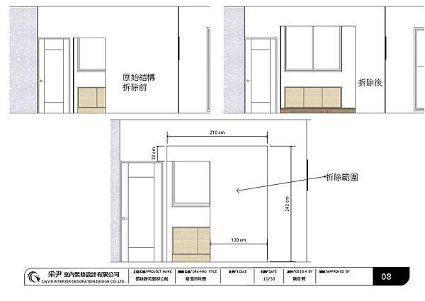 國雄鄒公館 (7).jpg