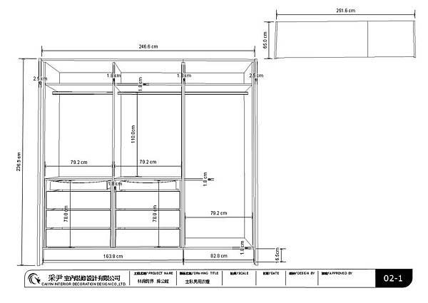 林鼎跨界系統櫃內部拆料圖 2.jpg