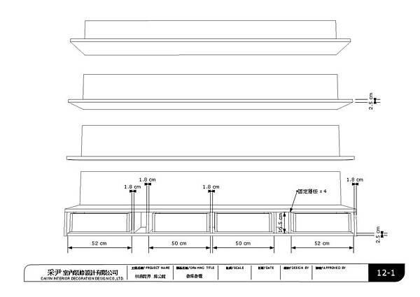 林鼎跨界系統櫃內部拆料圖 12.jpg