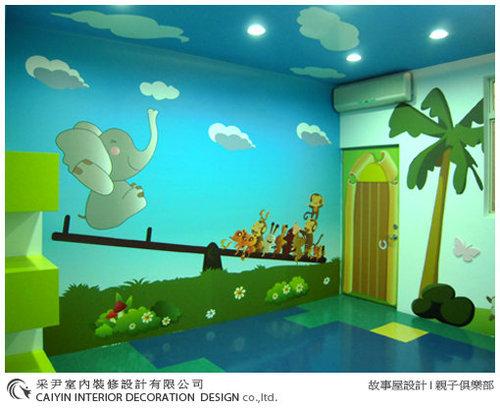 故事屋-幼稚園-壁面設計-彩繪壁面.jpg
