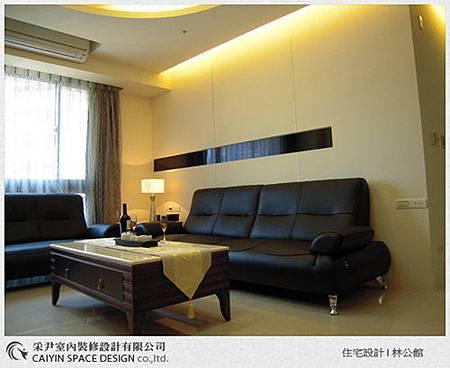 台中室內設計-居家設計-系統廚櫃-客廳設計.jpg