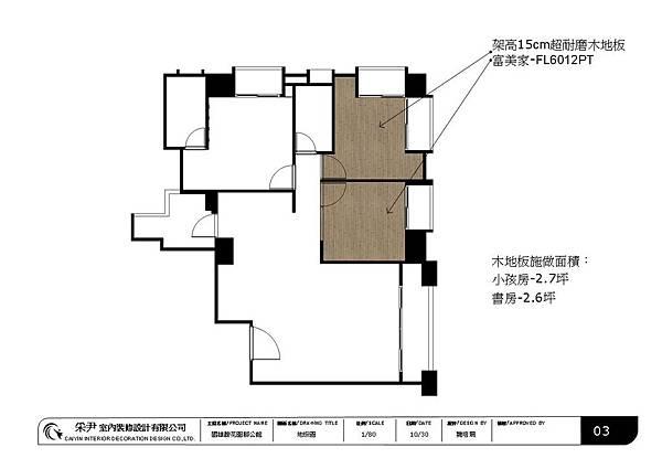 國雄鄒公館 (2).jpg