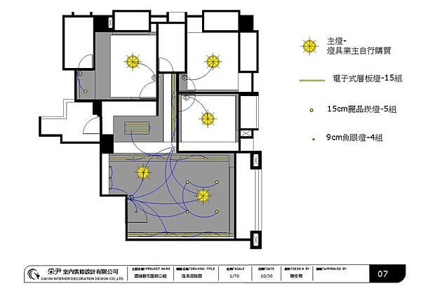國雄鄒公館 (6).jpg