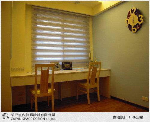 台中室內設計-書房設計.jpg