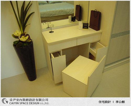 台中室內設計-系統櫃設計-化妝台設計.jpg