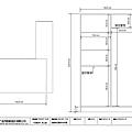 林鼎跨界系統櫃內部拆料圖 10.jpg