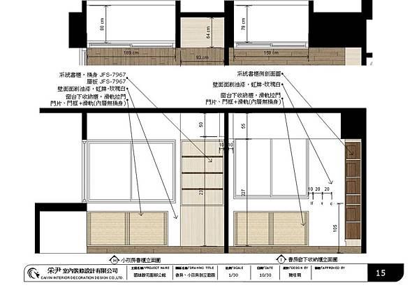 國雄鄒公館 (14).jpg