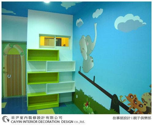 故事屋-幼稚園-補習班- 系統廚櫃設計.jpg