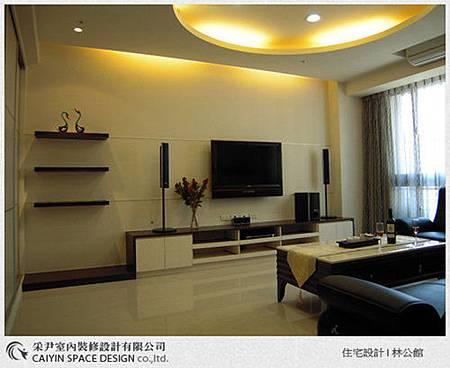 台中室內設計-居家設計-系統廚櫃-電視櫃設計.jpg