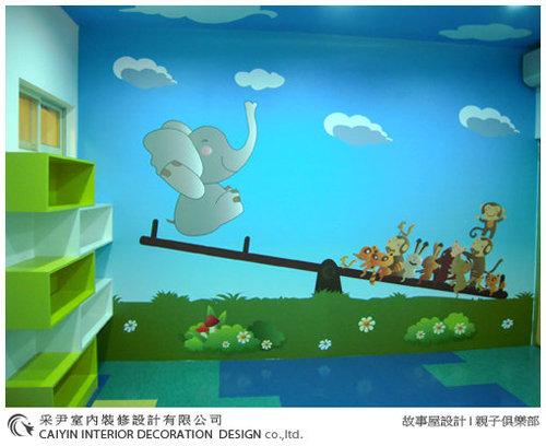 故事屋-幼稚園-補習班- 住宅設計-壁面設計.jpg