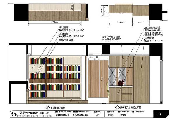 國雄鄒公館 (12).jpg